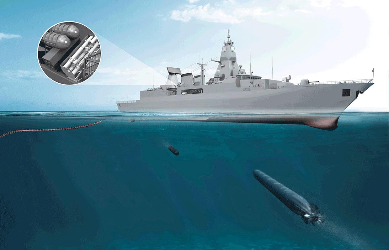 SeaSpider - ATLAS ELEKTRONIK